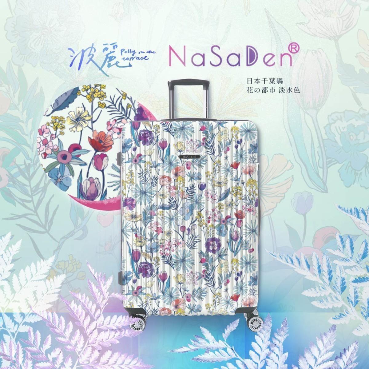 【最後10箱-雙色版】 德國NaSaDen新無憂系列 X 波麗聯名限量雙色版行李箱