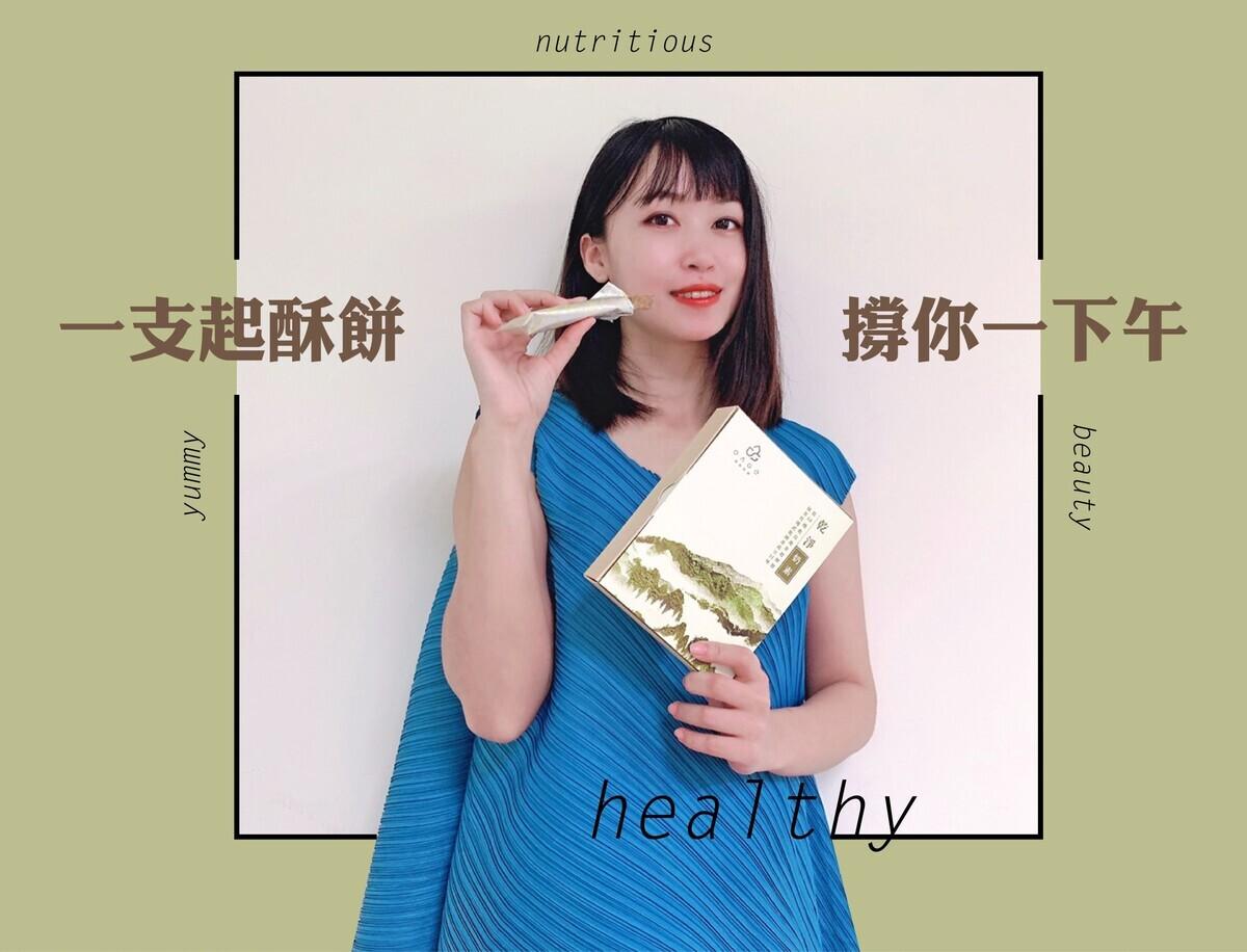 DGI烏龍茶起酥餅(10入/盒裝)