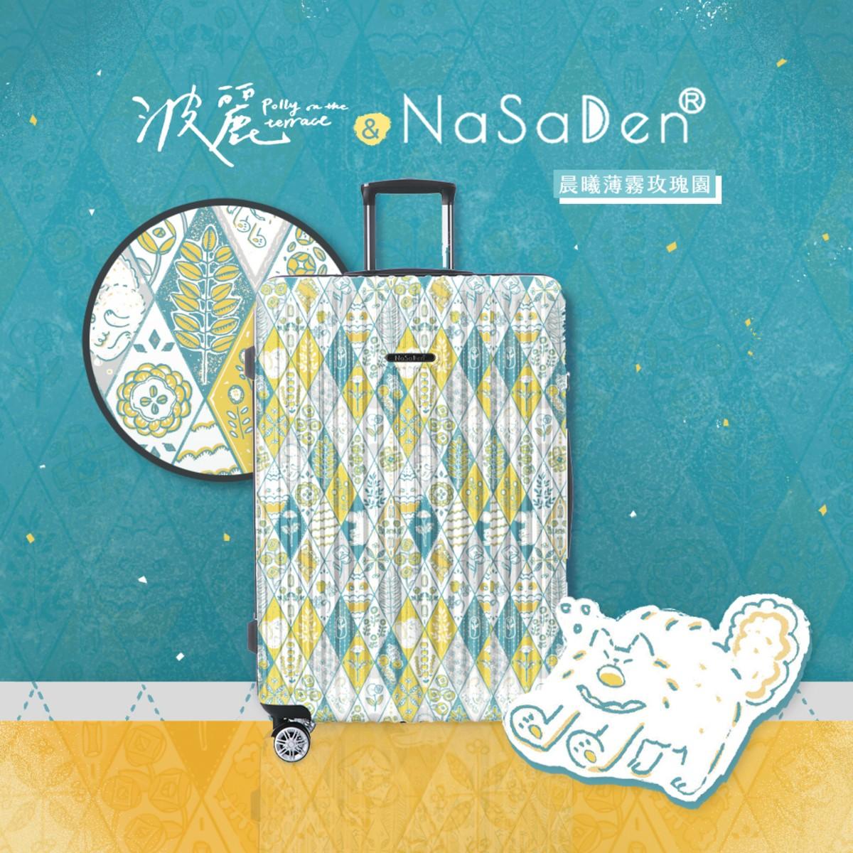 德國NaSaDen新無憂系列 X 波麗聯名限量22/26/29吋行李箱